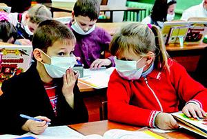 В Северной Осетии из-за эпидемии гриппа и ОРВИ школы закрываются на карантин