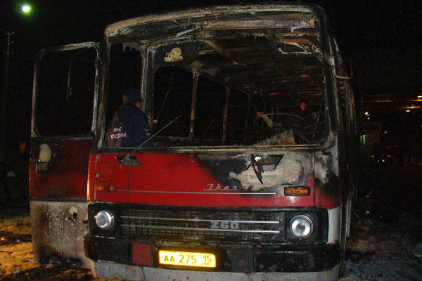 В Осетии установили личность смертницы, взорвавшей автобус