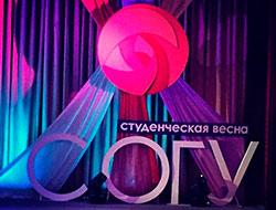 Студенты СОГУ путь во Владивосток на всероссийскую «Студенческую весну» начали во Владикавказе