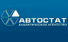 В Северной Осетии автомобили угоняют реже, чем в большинстве регионов России