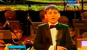В столице Северной Осетии прошел сольный концерт юного дарования Тимура СЛАНОВА