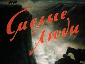 Буян – легенда советского кино…