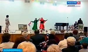 Татарское общество отпраздновало в Северной Осетии свой юбилей