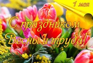 Алексей МАЧНЕВ: «Пусть от Владикавказа до Моздока и от Алагира до Чиколы в каждом доме царит солнечное настроение!»