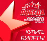 Во Владикавказе дельцы ради извлечения прибыли замаскировали «Одноруких бандитов» под лотерею «Победа»