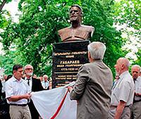 Во Владикавказе открыли памятник первому осетинскому поэту Ивану ГАБАРАЕВУ (Ялгузидзе)