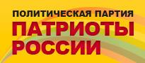 Виталий ЧЕЛЬДИЕВ: «У Тамерлана АГУЗАРОВА есть три месяца, чтобы обозначить приоритеты и принципы своей деятельности»
