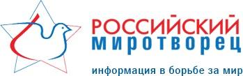 Эксперт: «Все ключи от грузинского благополучия лежат в России»