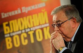 Руководители Северной Осетии выразили соболезнования родным и близким Евгения Примакова