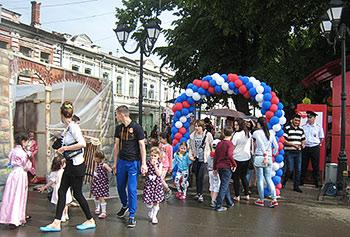 Владикавказ отметил День России массовыми гуляниями и нескончаемыми торжествами