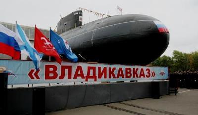 Подводная лодка «Владикавказ» обретет «второе дыхание» в сентябре