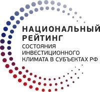 Северная Осетия – в числе аутсайдеров инвестиционного рейтинга