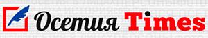 «Осетия Times» выходит в информационное плавание