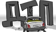 Водителю, сбившему насмерть женщину в Беслане, предъявлено обвинение