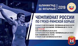 Братья КАБАЛОЕВЫ завоевали «золото» и «серебро» на чемпионате России