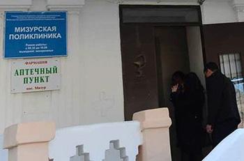 В Осетии медики возмущены некачественным «капитальным ремонтом» одной из поликлиник