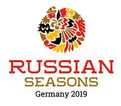 «Русские сезоны»-2019 откроют в Германии маэстро ГЕРГИЕВ и коллектив Мариинского театра