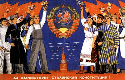Коренизацию заменили Сталинской Конституцией