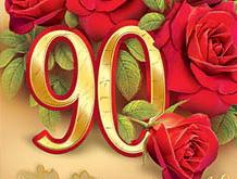 Ветерана поздравили с 90-летием, школьники, сельчане и …пожарные Северной Осетии