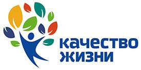 В новом рейтинге регионов по качеству жизни Северная Осетия улучшила свои позиции