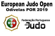 Мераб МАРГИЕВ и Ален ЦХОВРЕБОВ – призеры международного турнира в Португалии