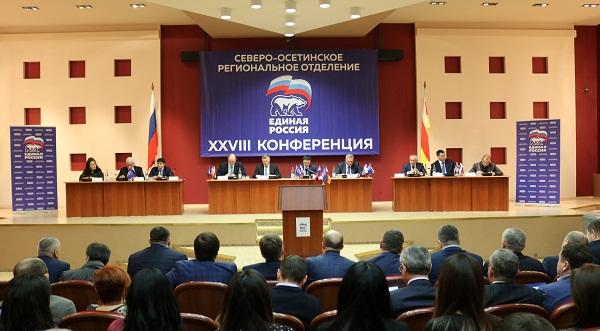 Партийцы переизбрали Ортабаева секретарем реготделения в Северной Осетии